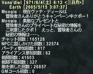 2005_05_15_03_08_06.jpg
