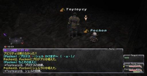 2005_06_01_01_24_07.jpg