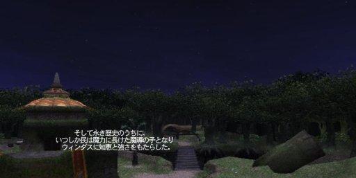 2005_06_05_13_13_49.jpg