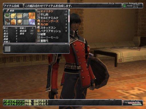 2005_06_19_09_41_32.jpg