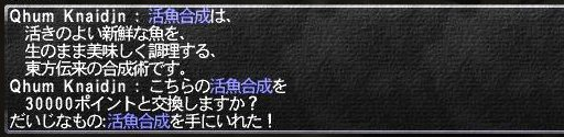 2005_07_02_13_40_32.jpg