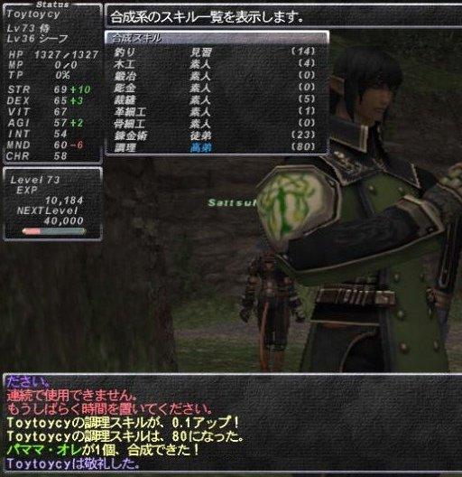 2005_07_29_01_50_52.jpg