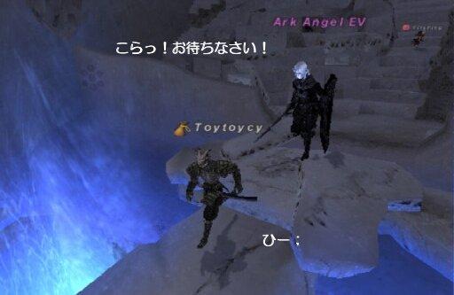 Toy051211000027a.jpg